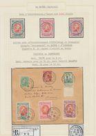 """Page De Collection - Croix-rouge : étude Du Cachet """"Le Havre (spécial)"""" N°132/34, 2 Séries Complètes + 2 Lettres Avec - 1914-1915 Rotes Kreuz"""