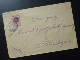 Serbia 1903 Cover Sent To Zagubica B1 - Yougoslavie