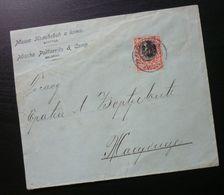 Serbia 1903 Cover Sent From Belgrade To Zagubica B5 - Yougoslavie