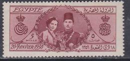 Egypte N° 202  X Mariage Du Roi Farouk,  Trace De Charnière Sinon TB - Egypt
