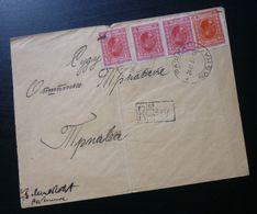 Yugoslavia 1930 Cover Sent From Raska To Trnava Serbia B1 - Lettres & Documents