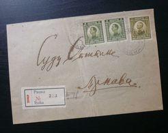 Yugoslavia Cover Sent From Raska To Trnava Serbia B3 - Lettres & Documents