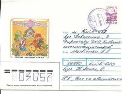 Enveloppe Coq Et Lapin Ukraine - Altri