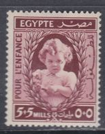 Egypte N° 220 X Pour L'enfance, Trace Oblitérées, TB - Egypt