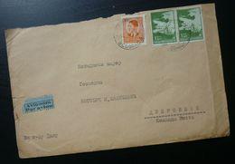 Yugoslavia Cover Sent From Belgrade Serbia To Dubrovnik Croatia B12 - Lettres & Documents