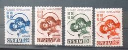 Serbia C1942 Germany WWII Postage Stamps - Mix B3 - Lettres & Documents