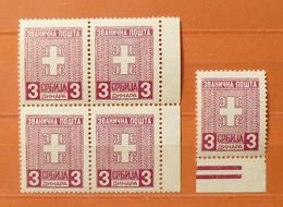 Serbia C1942 Germany WWII Postage Stamps - Mix B6 - Lettres & Documents
