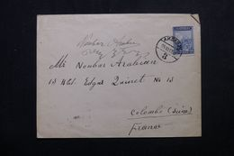 TURQUIE - Enveloppe Aksaray Pour La France En 1930 -  L 64420 - Briefe U. Dokumente
