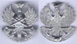 Insigne Du Centre D'Instruction Du Service Du Matériel N° 2 - Armée De Terre