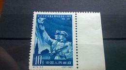 China 1960 The 10th Anniversary Of Sino-Soviet Treaty MNH - 1949 - ... Repubblica Popolare
