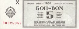 Yugoslavia 5 Litar Gasoline Money Bon Paper Voucher October 1984 - Yugoslavia