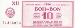Yugoslavia 10 Litar Gasoline Money Bon Paper Voucher December 1984 - Yugoslavia