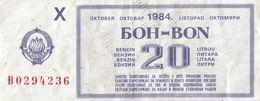 Yugoslavia 20 Litar Gasoline Money Bon Paper Voucher October 1984 - Yugoslavia