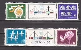 1968 Collaboration Avec Les Pays Scandinaves 4v.+ Vignette (Mi1831/32+1848/49 ;Yv.1615/16+1633/34)   BULGARIA/Bulgarie - Bulgarie