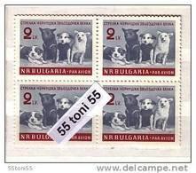 1961 SPACE - Dogs 1v.-MNH   Block Of Four  BULGARIA / Bulgarie - Bulgarie