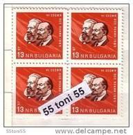 1965 Lenin - K.Marx (Pekin) 1v-MNH   Block Of Four BULGARIA / Bulgarie - Bulgarie