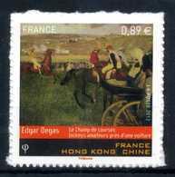 2012 FRANCIA N.5165 MNH ** Autoadesivo 0,89€ Concorso Ippico - Francia