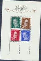 410 Estonia Mint MNH Block Nr 2 Mi 138-141 CV 25 € - Estonia