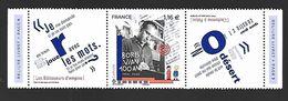 France 2020 - Yv N° 5383 ** - Boris Vian - Unused Stamps