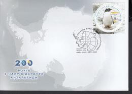 Ukraine MNH** 2020 200 Years Of  Discovery Of Antarctic Mi 1857 FDC - Ucrania