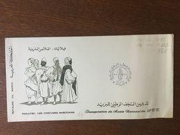MAROC 1970 BLOC 6 ET BLOC 8 INAUGURATION MUSSE NATIONAL DES PTT COSTUMES - Maroc (1956-...)