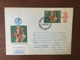 BULGARIE ENTIER POSTAL 1978 - Bulgarie