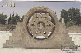 Palestine, PS-PAL-0007, Hisham Palace - Jericho, 2 Scans.   EXP : 08/01 - Palestine