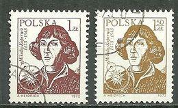 POLAND Oblitéré 2074-2075 Nicolas Copernic Astronome Polonais - 1944-.... Republik