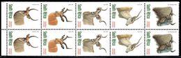 South Africa - 1998 Redrawn 6th Definitive Antelopes Booklet Pane (**) # SG 1030pa - Animalez De Caza