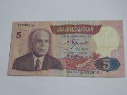 5 Dinars 1983 - Banque Centrale De Tunisie **** EN ACHAT IMMEDIAT **** - Tunisie