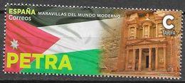 SPAIN, 2020, MNH, WONDERS OF THE WORLD, PETRA JORDAN, ARCHITECTURE, FLAGS, 1v - Archäologie
