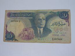 10 Dinars 1983 - Banque Centrale De Tunisie **** EN ACHAT IMMEDIAT **** - Tunisie