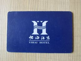 Yihai Hotel,Changsha China - Hotelsleutels (kaarten)