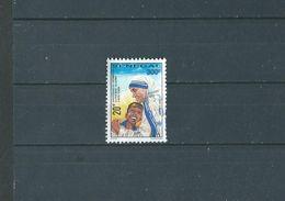 Timbre Oblitére Du Sénégal  1999 - Senegal (1960-...)