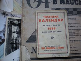 Cestitka Kalendar Za Prostu Godinu 1939 Tome Jovanovic I Vujic Beograd - Kalender