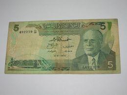 5 Dinars 1973 - Banque Centrale De Tunisie **** EN ACHAT IMMEDIAT **** - Tunisie