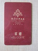 Pattra Resort Hotel,Guangzhou China - Hotelsleutels (kaarten)