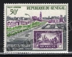 Senegal 1969 Yvert Airmail 73, Philately. Philexafrique Philatelic Exhibition. Dakar - MNH - Senegal (1960-...)