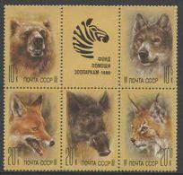 Soviet Unie CCCP Russia 1988 Mi 5877 /1 YT 5558 /2 SG 5922 /6 ** Zoo Relief Fund / Hilfsfonds Sowjetischen Tiergärten - Animalez De Caza