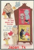 BELGIEN Mi. Nr. Block 150 Europa - Kinderbücher - MNH - 2010