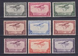 BELGIAN CONGO 1934, Sc# C7-C15, Aircraft, MH - 1923-44: Nuevos