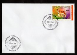 FDC Kyrgyzstan 1998 Year Of The Tiger. Premier Jour. - Kyrgyzstan