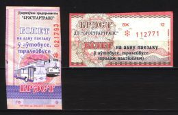 Bus Trolley Ticket From Belarus Brest City, 2013 - Europe