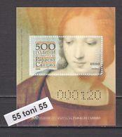 2020 Art Raffaello - Italian Artist And Architecto  Special  S/S - Missing Value Bulgaria / Bulgarie - Blocs-feuillets