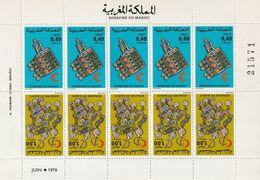 MAROC - Feuille N°761/2 ** 5 Paires Tête-bêche (1976) Croissant Rouge - Bijoux - - Maroc (1956-...)