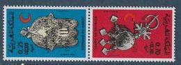 MAROC - N°781/2A **  Paire Tête-bêche (1976) Croissant Rouge - Bijoux - - Maroc (1956-...)