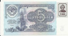 TRANSNISTRIE 5000 RUBLEI 1994 UNC P 14B - Moldavie