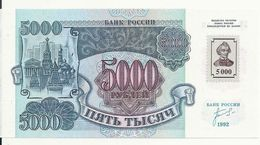 TRANSNISTRIE 5000 RUBLEI  1992 UNC P 14 - Moldavie