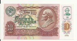 TRANSNISTRIE 10 RUBLEI 1994 UNC P 2 - Moldavie