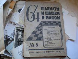 Russian Magazine About Chess 1933 - Libri, Riviste, Fumetti
